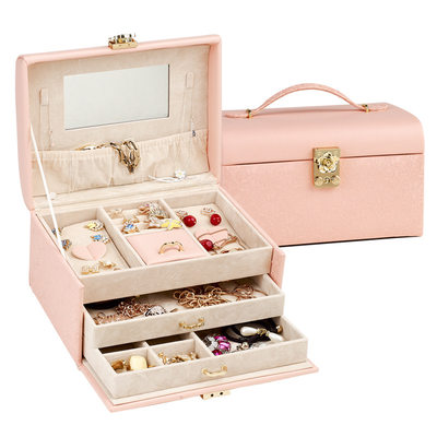 Bride Gifts - Fashion Pu Jewelry Box