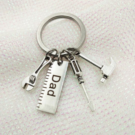 Classic/Simple Rectangular Stainless Steel Keychains (051189663)