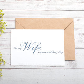 Bride Gifts - Classic Paper Wedding Day Card (255184412)