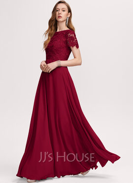 Scoop Neck Dusty Rose Chiffon Dresses (293250368)
