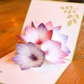 Artistic Style Side Fold Birthday Cards/Response Cards/Thank You Cards (114205143)
