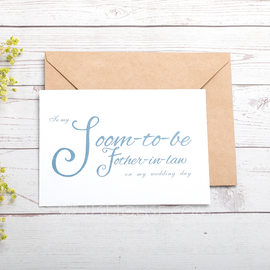 Bride Gifts - Classic Paper Wedding Day Card (255184428)