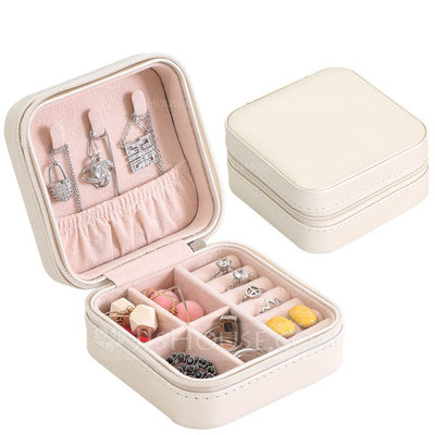 Lovely PU Ladies' Jewelry Box