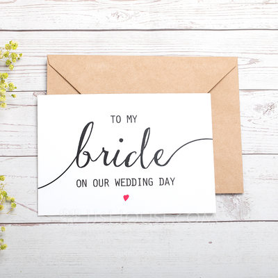 Bride Gifts Classic Paper Wedding Day Card 255184421