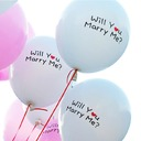 """Will You Marry Me"" Balloon (set of 100)"