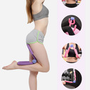 Multifunctional Stretchable Sports NBR Thigh Master