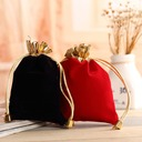 Lovely Cuboid Favor Bags (Set of 12)