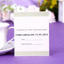 "Personalized ""Spots"" Pearl Paper Response Cards (Set of 50)"
