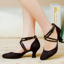 Women's Leatherette Suede Ballroom Dance Shoes