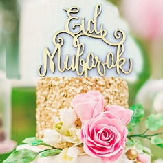 Eid al-Fitr Religious/Classic Wood Cake Topper (Sold in a single piece)