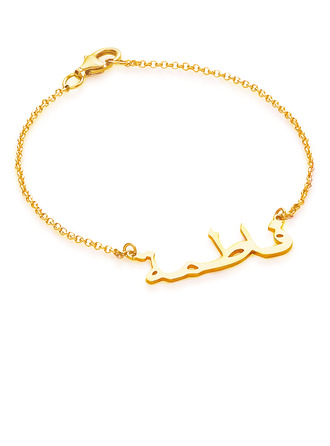 [Free Shipping]Christmas Gifts For Her - Custom Sterling Silver Link & Chain Name Bracelets (106218416)