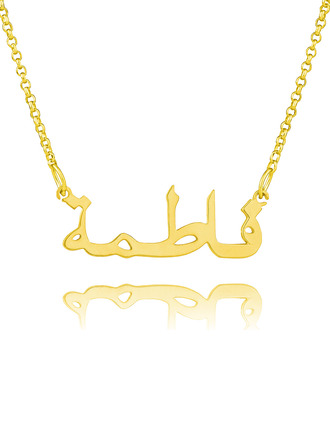 [Free Shipping]Custom 18k Gold Plated Silver Name Necklace Arabic Necklaces (288219230)-Christmas Gifts