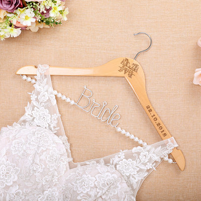 Bride Gifts - Personalized Classic Wooden Hanger
