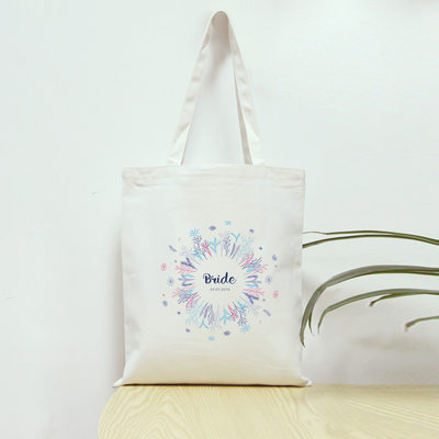 Bride Gifts - Personalized Cloth Bag