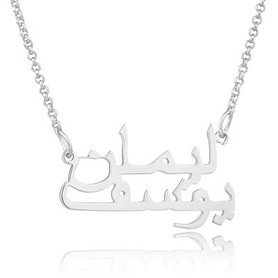 Custom Sterling Silver Layered Two Name Necklace Arabic Necklace - Birthday Gifts Mother's Day Gifts