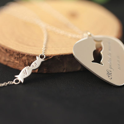 Personalized Couples' Eternal Love 925 Sterling Silver With Heart Engraved Necklaces Necklaces For Friends/For Couple