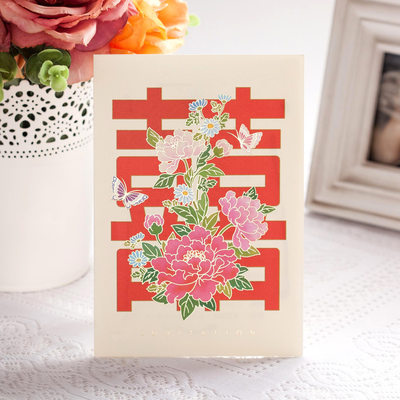 Asian Style Side Fold Invitation Cards (Set of 50)